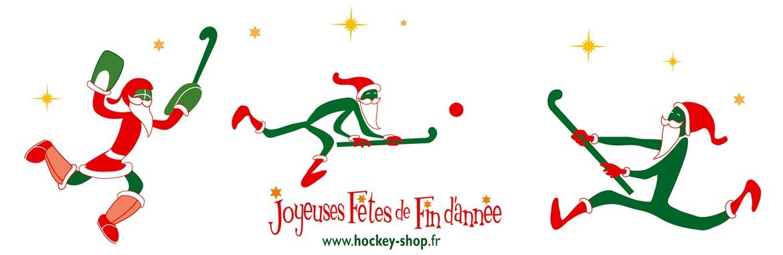 Cadeau Noel Sport - Hockey sur gazon